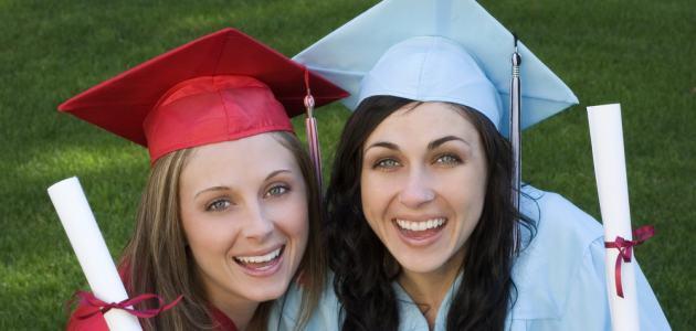 Studentske stipendije