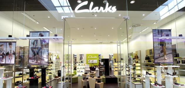 Dobitnici kupona za kupnju CLARKS cipela