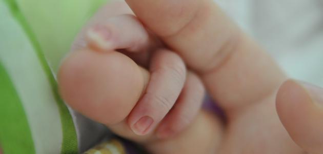 Iskustvo rođenja vašeg djeteta