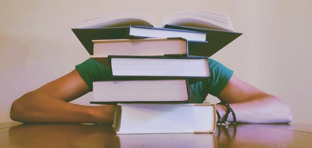 Tri glavna savjeta vezana uz testove i ispite