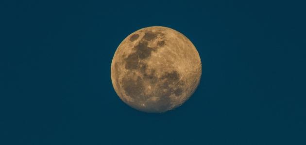 Mjesec najbliži Zemljin susjed