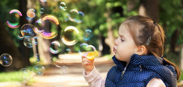 Želite da vaše dijete bude zdravo, radosno, uspješno?