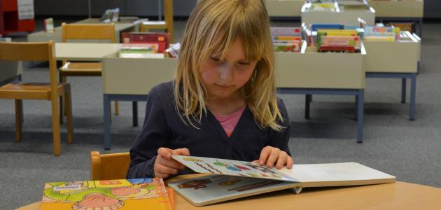 Prvoškolci i koncentracija