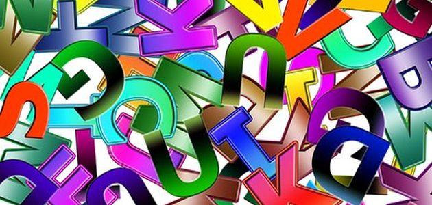Čitajte lakše i uz disleksiju
