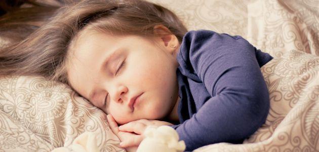 Zajedničko spavanje