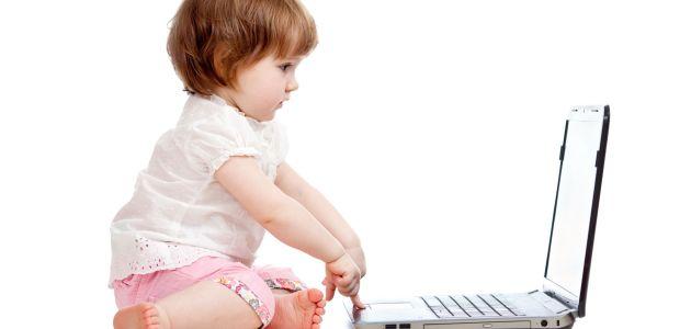 Kako odgojiti uspješno dijete