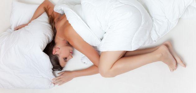 Savjeti za spavanje u bolnici nakon poroda