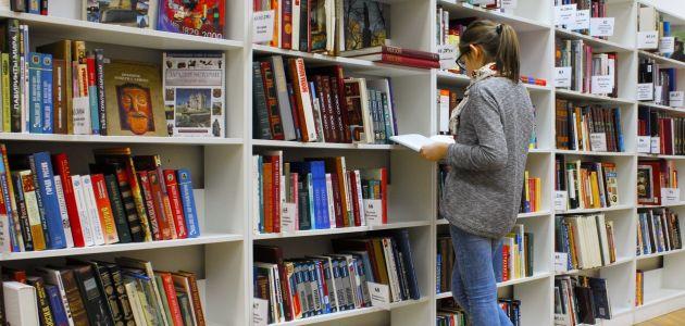 Dan hrvatskih knjižnica