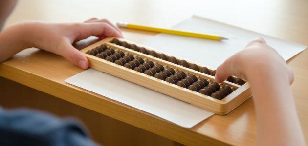 Mentalna aritmetika s abakusom pomaže djeci ostvariti njihov puni potencijal!