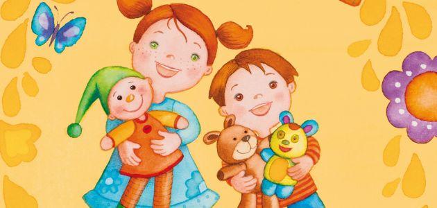 Dnevnik koji će osnažiti odnos unutar vaše obitelji