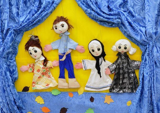 lutke djeca kazalište