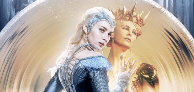 Lovac i Ledena kraljica