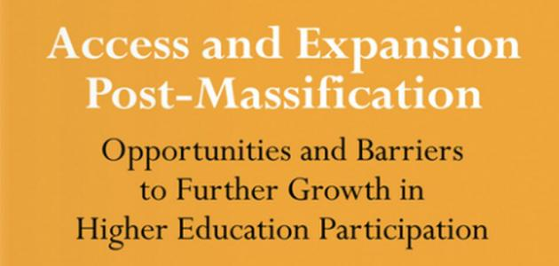 Kako financirati visoko obrazovanje