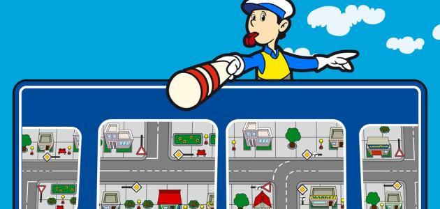 Goodyear Crossroad Safety igrica