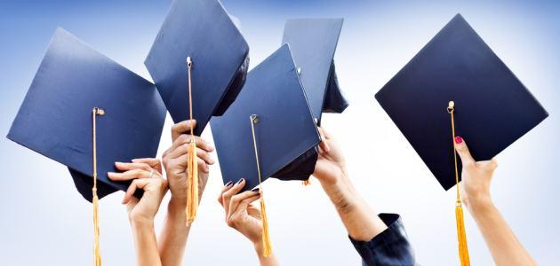 Bonton zdravica na maturalnoj večeri i proslavi diplome