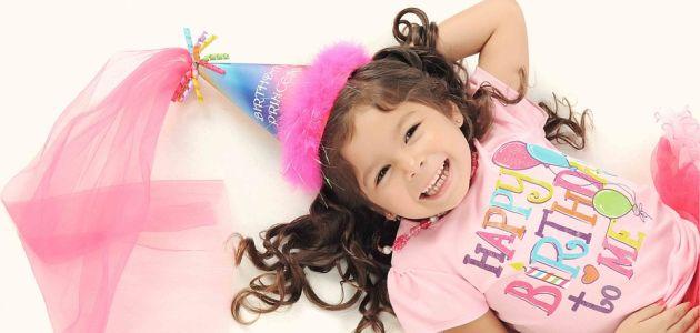 Proslava prvog rođendana ostaje u sjećanju