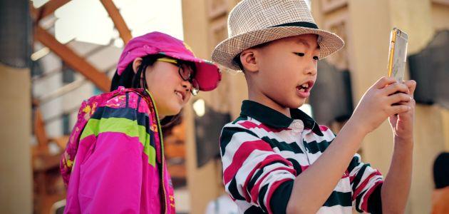 Fotografije djece društvenim mrežama