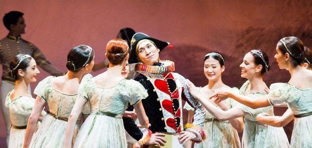 """Humanitarni balet od četiri čina za akciju """"Korak u život"""""""