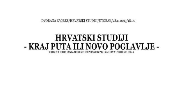 Tribina 'Hrvatski Studiji – kraj puta ili novo poglavlje'