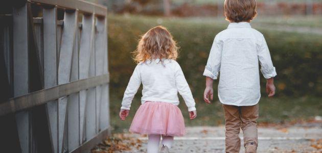 djeca roditelji stariji