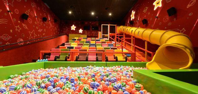 Specijalizirana kino dvorana za djecu
