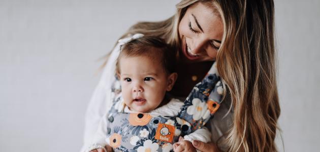 Nosiljke u kojima uživaju bebe i roditelji!